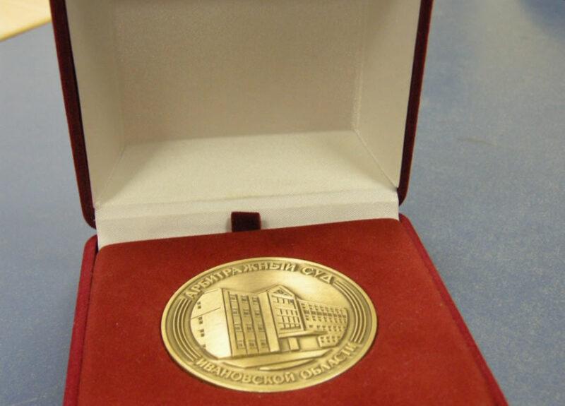 Медали и значки Иваново